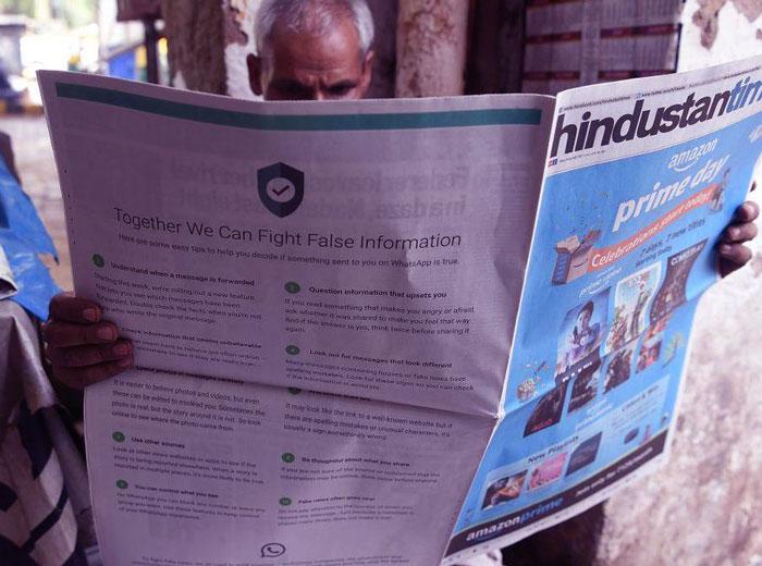 whatsapp выкупил полосы в газетах Индии критическое мышление