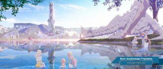 Рецензия на аниме Укрась прощальное утро цветами обещания